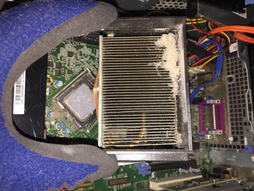 CPUのヒートシンク部分のほこり